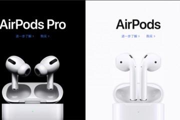 iPhone12系列又有新变化免费的有线耳机或许不再有