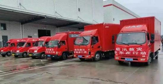 帮助河南受困商家京东发布10项费用减免等政策